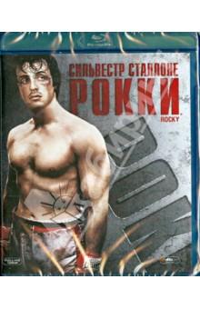 ����� (Blu-Ray)