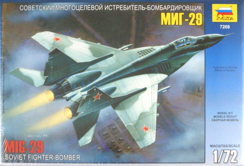 Иллюстрация 1 из 2 для Советский истребитель Миг-29 (7208)   Лабиринт - игрушки. Источник: Лабиринт