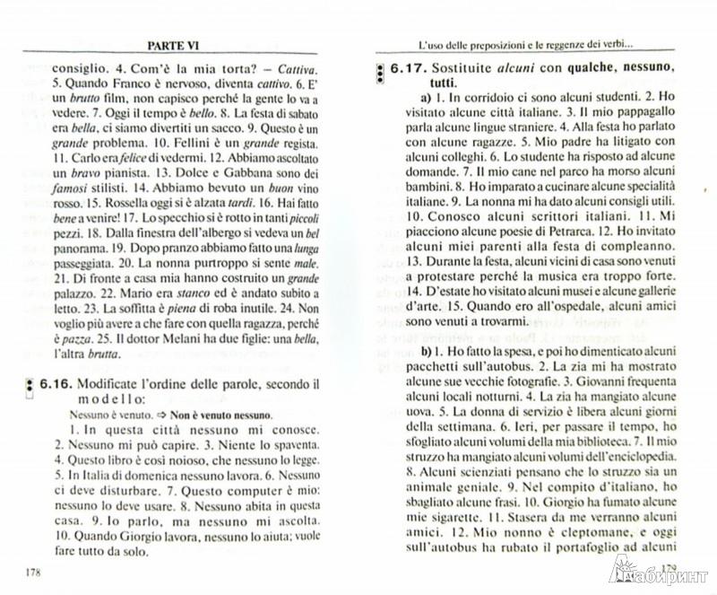 Иллюстрация 1 из 10 для Современный итальянский. Практикум по грамматике. Учебное пособие - Томмазо Буэно | Лабиринт - книги. Источник: Лабиринт