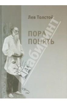 ���� ������. ��������� ���������������� ������ (1880 - 1910 ����)