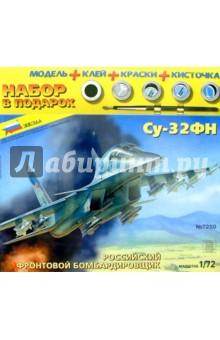 Российский фронтовой бомбардировщик Су-32ФН (7250П)Пластиковые модели: Авиатехника (1:72)<br>Бомбардировщик Су-32ФН создан на базе истребителя завоевания превосходства в воздухе Су-27. Он должен заменить Су-24, находящиеся сейчас в строю. На Су-32 значительно изменена носовая часть фюзеляжа, двухместная кабина оборудована новейшими системами пилотажа и управления огнем. Вооружен комплектом ракет для поражения воздушных и наземных целей, а также бомбами.<br>Масштаб: 1:72.<br>Набор деталей для сборки модели, клей, кисточка, 4 краски.<br>Срок годности не ограничен.<br>Производство: Россия.<br>Моделистам до 10 лет рекомендуется помощь взрослых.<br>Не рекомендуется детям до 3 лет. Осторожно, мелкие детали!<br>Упаковка: картонная коробка.<br>