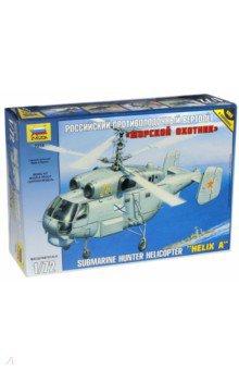 7214/Советский противолодочный вертолет Ка-27