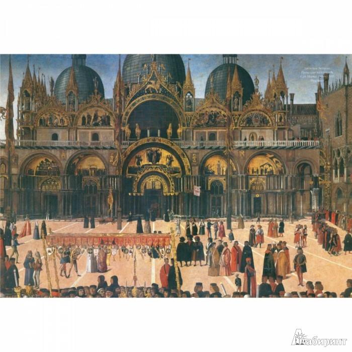 Средневековой венеции секс здравые