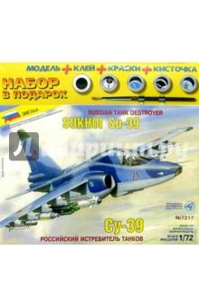 7217П/Российский истребитель танков Су-39 (М:1/72)Пластиковые модели: Авиатехника (1:72)<br>Су-39 является дальнейшим развитием известного советского штурмовика Су-25 и предназначен для использования в качестве истребителя танков, для чего оснащен мощнейшим комплексом вооружения.<br>Набор деталей для сборки модели, клей, кисточка и четыре краски (черная, белая, голубая, светло-голубая).<br>Набор деталей для сборки модели самолета, клей, кисточка и четыре краски.<br>Не рекомендовано детям до 3-х лет.<br>Моделистам до 10 лет рекомендуется помощь взрослого.<br>Масштаб: 1:72.<br>Производство: Россия.<br>