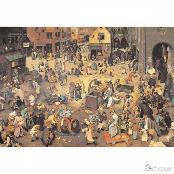 Иллюстрация 1 из 10 для Музей истории искусства, Вена - Вера Калмыкова   Лабиринт - книги. Источник: Лабиринт