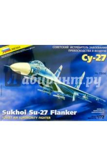 Советский истребитель-бомбардировщик Су-27Пластиковые модели: Авиатехника (1:72)<br>Самолет был принят на вооружение советских ВВС в начале 80-х годов. На его основе было разработано целое семейство боевых машин. Су-27 несет до 8 тонн вооружения на внешней подвеске и оснащен мощным прицельным комплексом и пилотажно-навигационным оборудованием. Способен выполнять боевые задачи днем и ночью.<br>Набор деталей для сборки модели самолета. Набор собирается при помощи специального клея, выпускаемого предприятием Звезда. Клей продается отдельно от набора.<br>Не рекомендуется детям до 3-х лет.<br>Моделистам до 10 лет рекомендуется помощь взрослых.<br>Масштаб: 1/72<br>Сделано в России.<br>