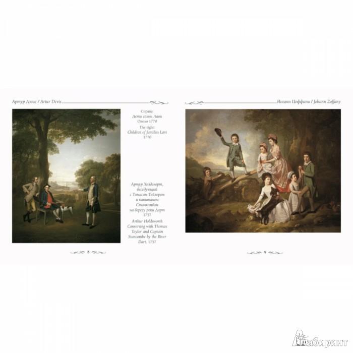 Иллюстрация 1 из 10 для Английская и американская живопись в Вашингтонской национальной галерее - Елена Милюгина | Лабиринт - книги. Источник: Лабиринт