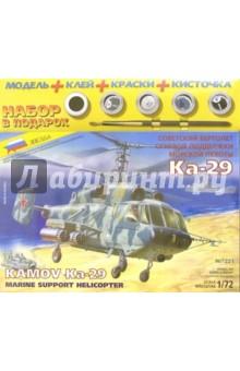7221П/Советский вертолет огневой поддержки Ка-29 (М:1/72)Пластиковые модели: Авиатехника (1:72)<br>Вертолет Ка-29 был создан в 70-х годах в КБ им. Камова для нужд флота. Вертолет предназначался как для огневой поддержки наступающей морской пехоты, так и для перевозки взвода пехоты или для эвакуации 12 раненых на носилках.<br>