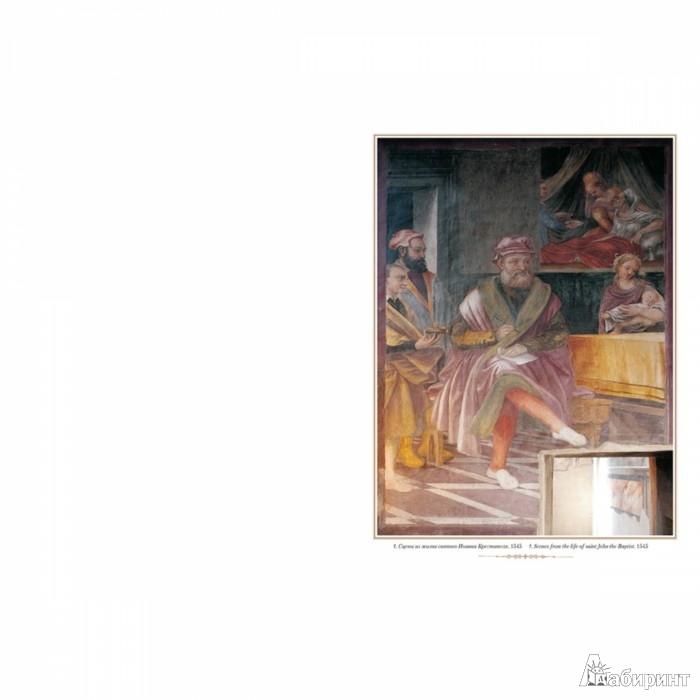 Иллюстрация 1 из 10 для Арчимбольдо | Лабиринт - книги. Источник: Лабиринт