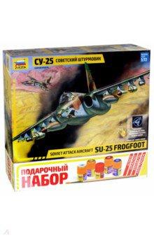 Советский штурмовик Су-25 (7227П)Пластиковые модели: Авиатехника (1:72)<br>Первый полет самолета, получившего обозначение Су-25, состоялся в феврале 1975 года. На десяти узлах внешней подвески под крыльями Су-25 может нести до 4,4 тонны боевой нагрузки, включающей в себя бомбы, блоки неуправляемых ракет, ракеты класса воздух-поверхность с лазерной системой наведения, контейнеры с пушками.<br>Масштаб: 1:72.<br>Набор деталей для сборки модели, клей, кисточка, 4 краски.<br>Срок годности не ограничен.<br>Производство: Россия.<br>Моделистам до 10 лет рекомендуется помощь взрослых.<br>Не рекомендуется детям до 3 лет. Осторожно, мелкие детали!<br>Упаковка: картонная коробка.<br>