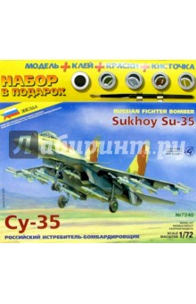 7240П/Российский истребитель-бомбардировщик Су-35 (М:1/72)Пластиковые модели: Авиатехника (1:72)<br>Одноместный истребитель-бомбардировщик Су-35 - результат глубокой модификации Су-27. Су-35 не имеет в настоящее время аналогов по широте применяемого вооружения, предназначенного для действий по воздушным, наземным и морским цепям.<br>