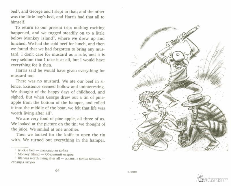 Иллюстрация 1 из 5 для Трое в лодке, не считая собаки. Уровень 4 - Клапка Джером | Лабиринт - книги. Источник: Лабиринт