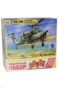 7246П/Российский ударный вертолет Ми-28А (М:1/72)Пластиковые модели: Авиатехника (1:72)<br>Современный российский боевой вертолет Ми-28 несет мощный комплекс вооружения, включающий противотанковые управляемые ракеты, неуправляемые ракеты и автоматическую 30-мм пушку. Для успешного выполнения задачи вертолет оснащен совершенным бортовым радиоэлектронным оборудованием. Первый полет эта грозная винтокрылая машина совершила в 1982 году. Боевой вертолет Ми-28 является аналогом американского Апача.<br>