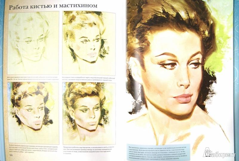 Иллюстрация 1 из 26 для Пин-Ап. Гламурные образы. Пошаговое руководство для художников | Лабиринт - книги. Источник: Лабиринт