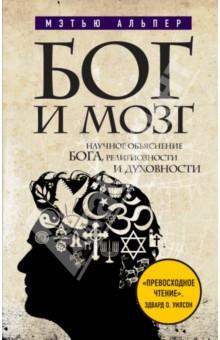 Гай орловский ее высочество читать онлайн