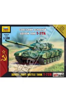 Советский основной боевой танк Т-72Б (7400)