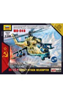 Советский ударный вертолёт Ми-24В (7403)Пластиковые модели: Авиатехника (1:144)<br>Сборная модель Ми-24В является частью игровой системы HotWar. Служит отличной поддержкой с воздуха.<br>Историческая справка:<br>Советский ударный вертолет Ми-24В - самый массовый вариант Ми-24. Всего в России было выпущено более 1000 штук. Ми-24 советско-российский транспортно-боевой вертолёт разработки ОКБ М. Л. Миля. Стал первым советским и вторым в мире специализированным боевым вертолётом. Серийный выпуск Ми-24 начался в 1971 году. Вертолет имеет множество модификаций. Его экспорт осуществлялся во многие страны мира. Активно использовался в годы Афганской войны, в Чечне, а также во многих региональных конфликтах. Получил неофициальное название Крокодил из-за плоских стёкол кабин пилотов.<br>Использование вертолета в HotWar:<br>Вертолёты - это крылатое средство уничтожение всего и вся. Очень мощный и мобильный юнит, способный взламывать оборону противника.  Однако не стоит забывать о том, что сухопутные войска могут не плохо за себя постоять, поэтому в одиночку вертолёты очень уязвимы от огня с земли.<br>Сборка без клея.<br>Масштаб: 1:144<br>Количество деталей: 29<br>Длина готовой модели: 12 см.<br>Состав набора:<br>- 1 вертолет<br>- 1 подставка<br>- 1 карточка отряда<br>- 1 декаль <br>Материал: пластик<br>Упаковка: картонная коробка<br>Не рекомендовано детям до 3-х лет. <br>Сделано в России.<br>