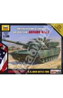 Американский основной боевой танк Абрамс М1А1 (7405)Бронетехника и военные автомобили (1:100)<br>Как же современная американская армия без танка Абрамс?! Никак! Самый воюющий танк современности. Модель выполнена по самым высочайшим стандартам. Правильная геометрия, максимально возможная детализация, добавим к этому быструю сборку без клея, и получим уникальный продукт. Но это еще не все. Модель может не только украсить полку, но и выступить как основная ударная сила американской армии, в новой игровой системе Hot War.<br>Историческая справка:<br>Абрамс является самым воюющим танком мира. Стоя с 1980 года на вооружении США, стал визитной карточкой американской армии. Танк отлично вооружён и имеет  не плохую защиту, однако борта танка очень уязвимы. Наличие отличного компьютерного оснащение позволяет Абрамсу вести огонь даже ночью.<br>Сборка без клея.<br>Масштаб: 1:100<br>Количество деталей: 12<br>Длина модели: 9,8 см.<br>Состав набора:<br>- 1 танк<br>- 1 отрядный флаг<br>- 1 карточка отряда<br>Материал: пластик<br>Упаковка: картонная коробка<br>Сделано в России.<br>