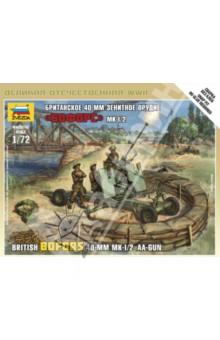 """Британское 40-мм зенитное орудие """"Бофорс"""" MK-I/2 (6170) Звезда"""