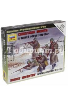 Советская пехота 1941-42 гг. (зима) (6197) Звезда