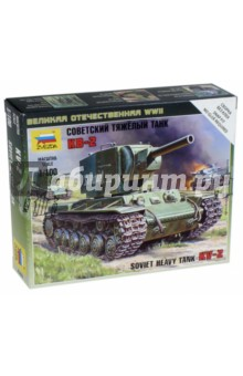 Советский тяжёлый танк КВ-2 (6202) Звезда
