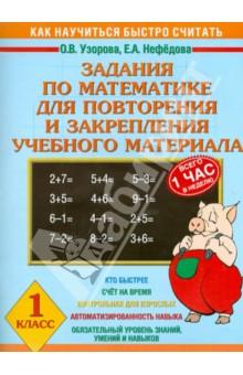 Учебник по психологии петровский ярошевский читать онлайн
