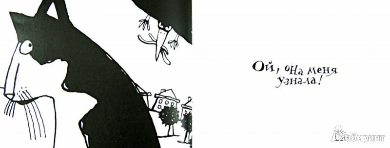 Иллюстрация 1 из 5 для Мильтон и вороны - Хайде Ардалан | Лабиринт - книги. Источник: Лабиринт