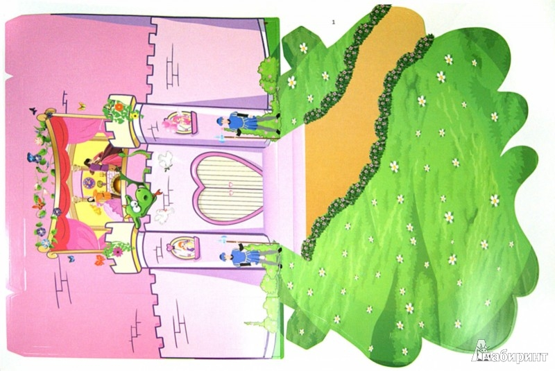 Иллюстрация 1 из 2 для Замок принцесс | Лабиринт - игрушки. Источник: Лабиринт
