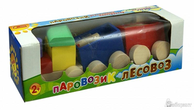 Иллюстрация 1 из 4 для Паровозик-лесовоз. Деревянный конструктор (8052-02) | Лабиринт - игрушки. Источник: Лабиринт