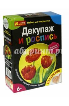Декупаж Красный тюльпан (тарелочка) (6550-3)