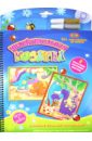 Настольная игра Динозавры. Увлекательная мозаика