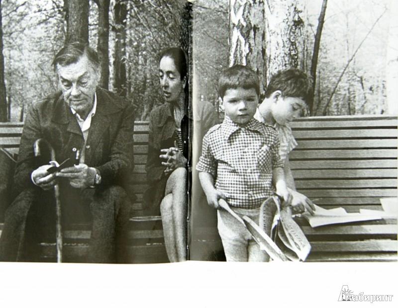 Иллюстрация 1 из 34 для А у нас во дворе - Лариса Миллер   Лабиринт - книги. Источник: Лабиринт