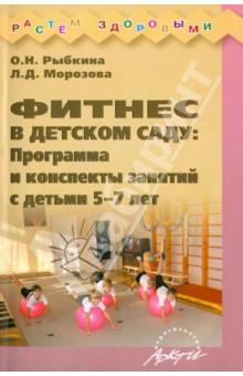 7 программа для лет детей