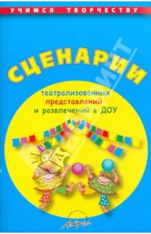 Книгу По Музыкальному Образованию