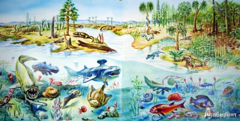 Иллюстрация 1 из 16 для До и после динозавров: невероятная панорама жизни на Земле длиной более 3 метров | Лабиринт - книги. Источник: Лабиринт