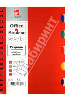 Тетрадь с разделителями А5 (120 листов, темно-красная (7) (ТПР512011) Listoff