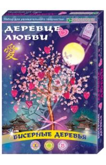 """Набор для изготовления бисерного дерева """"Деревце любви"""" (АА 46-105) Клевер"""