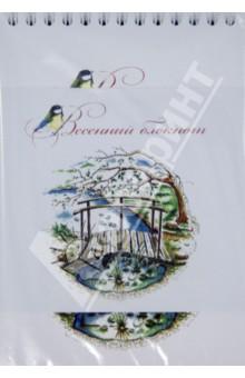 "Весенний блокнот ""Мостик"" А5- (B-171 Spring 2) Ол-Тайм Групп"