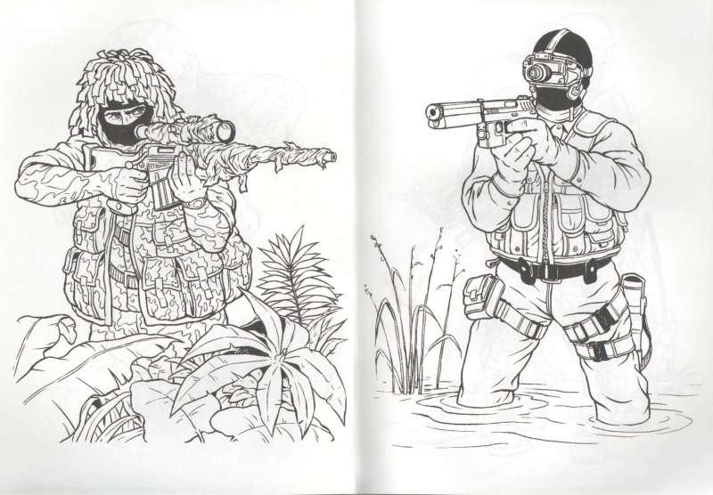 Супер Раскраска для мальчиков - Издательство Альфа-книга