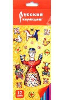Карандаши 12 цветов Русский карандаш. Фольклор (СК021/12)Цветные карандаши 12 цветов (9—14)<br>Карандаши цветные для детского творчества.<br>12 штук.<br>Изготовлены из высокачественной древесины сибирского кедра.<br>Яркие насыщенные цвета.<br>Устойчивы к выцветанию.<br>Высокачественный мягкий грифель<br>Заточены.<br>Нетоксичны.<br>Произведено в России.<br>Для детей старше 3-х лет.<br>