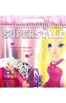 Альбом для творчества с наклейками и трафаретами Superstyle (TZ 10309)