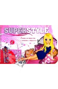 Альбом для творчества с наклейками и трафаретами Superstyle (TZ 10316)