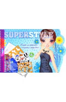 Альбом для творчества с наклейками и трафаретами Superstyle (TZ 10318)