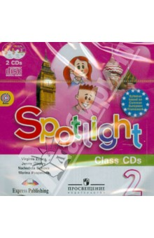 Английский в фокусе. 2 класс ФГОС (2CD)