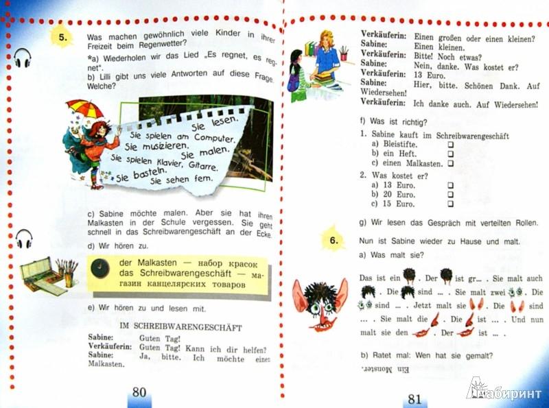 Решебник немецкий 2 класс 2 часть