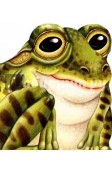 Про лягушку/Зверята