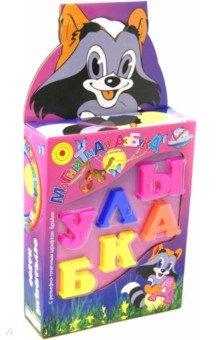 Магнитная азбука. Шрифт Брайля ( С-274-57238307)Буквы на магнитах<br>Набор Магнитная азбука с рельефно-точечным шрифтом Брайля.<br>Для детей от 3- х до 8 лет.<br>Комплектность: <br>Буквы - 52 шт.<br>Упаковка - 1 шт.<br>Сделано в России.<br>