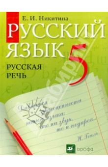 pdf física i