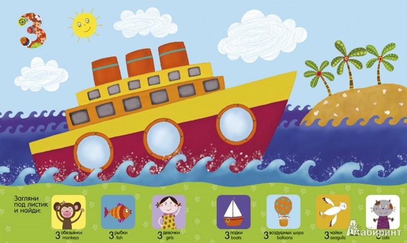 Иллюстрация 1 из 28 для Играем и учим числа. Учим английский - Фелисити Брукс | Лабиринт - книги. Источник: Лабиринт