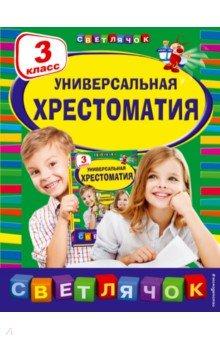 Найти работу для детей читать
